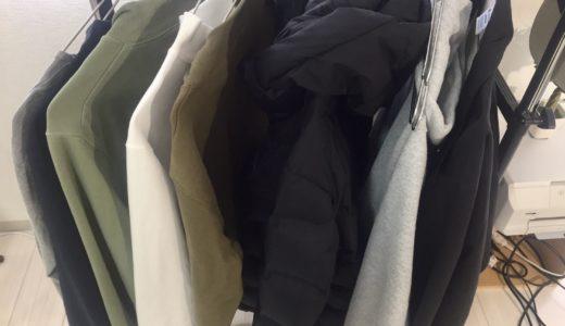 同じ服を買うメリットが凄まじかった【私服の制服化で得られたこと】