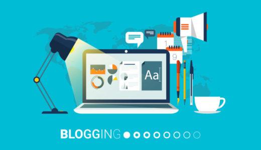 【ブログを100記事書いてみた】アクセス、収益に変化はあった?