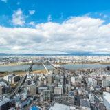 大阪市内でドロップイン可能なコワーキングスペース15選【無料あり】