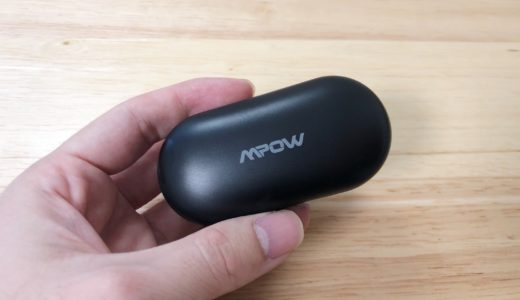 【Mpow M7レビュー】IPX7防水&USB-C充電のワイヤレスイヤホン