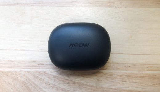 【Mpow M20徹底レビュー】AptX・AAC対応の完全防水ワイヤレスイヤホン【音質は?】