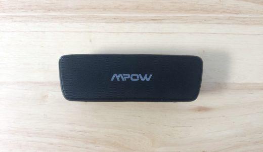 【Mpow Soundhot R6レビュー】最大16W出力の超コンパクトBluetooth防水スピーカー【IPX7】