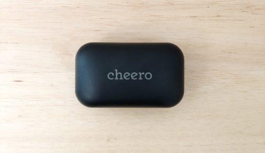 【cheero Wireless Earphones CHE-624徹底レビュー】低音重視の完全ワイヤレスイヤホン【AAC&USB-C充電】