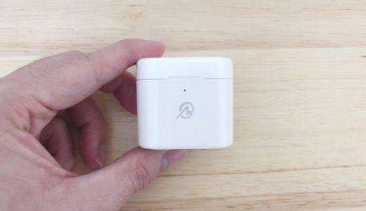 【MS-TW2PWG徹底レビュー】AAC&クイック充電対応の完全ワイヤレスイヤホン【IPX4】