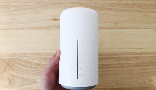 【2020年最新】WiMAXのホームルーターを最安値で契約できるプロバイダは?【徹底比較】