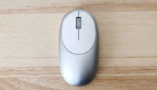 【Satechi M1 ワイヤレスマウス レビュー】MacBookにピッタリなBluetoothマウス【USB-C充電】