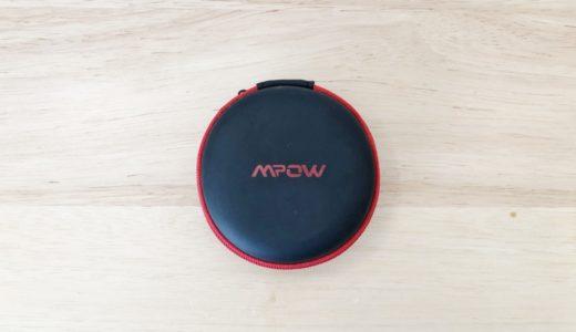 【Mpow Fly+レビュー】apt-X&完全防水対応のネックバンド型ワイヤレスイヤホン【12時間連続再生】