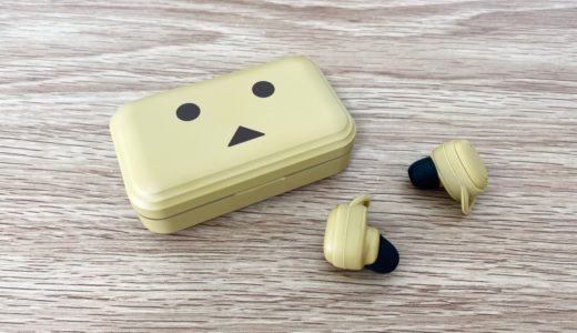 【cheero DANBOARD Wireless Earphonesレビュー】ダンボーくんの完全ワイヤレスイヤホンが遂に登場!