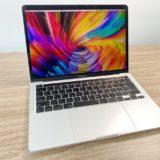 【MacBook Pro 13インチ(2020)レビュー】Webライターがエントリーモデルを使った感想