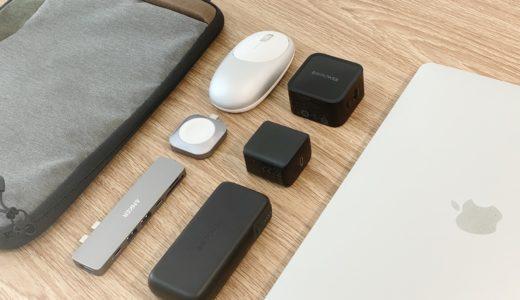 【2020年版】MacBook Pro/Airとセットで買いたいおすすめ周辺機器・アクセサリー13選
