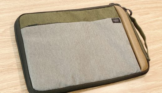 【ユウボク東京 ピークラッチ レビュー】MacBookユーザーにおすすめ!スタンドにもなるPC収納ケース