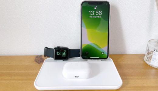 【Freedy 3-in-1高速ワイヤレス充電スタンド レビュー】Appleデバイス3台同時チャージできる充電スタンド