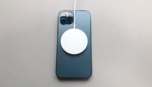 【MagSafe充電器レビュー】1ヶ月iPhoneのメイン充電器に使ってみた感想