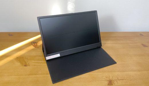 【Geoyeao EVP-302レビュー】安価ながらフルHD・IPSパネル・USB-C対応の13.3型モバイルモニター
