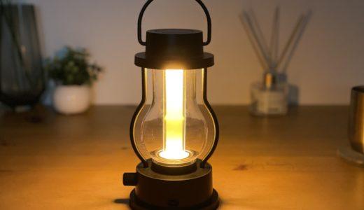 【BALMUDA The Lanternレビュー】USB充電で最大50時間稼働するバルミューダ製LEDランタン